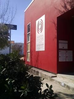 Houston Museum of Contemporary Craft